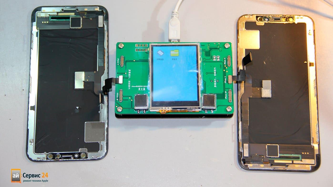 ремонт iphone на павелецкой